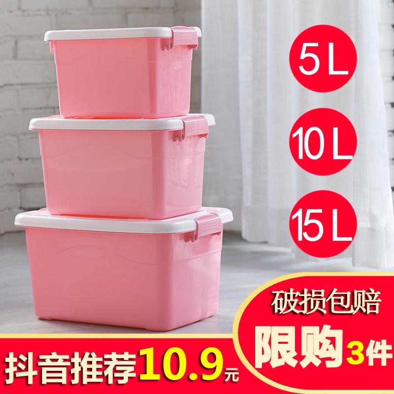 收纳箱三件套迷你整理小号大号有盖盒储物箱子塑料特大号清仓可爱