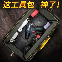 耐磨工具包帆布大加厚多功能电工专用木工五金维修手提小号便携袋