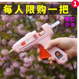 热熔胶枪胶棒儿童手工家用制作热容枪胶电融溶小号热熔胶抢幼儿园