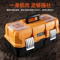 三层折叠五金工具箱多功能手提式维修收纳盒大号家用电工工业级