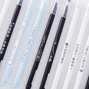 12支包邮创意文字学霸黑色中性笔