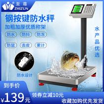 折叠商用电子秤台秤100kg150公斤防水电子称家用小型计价电孑磅秤