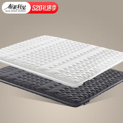 布莱轩尼棕垫 3cm进口天然乳胶椰棕床垫 1.5 1.8米软硬双面可定做