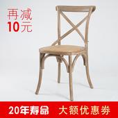 实木餐椅家用北欧轻奢阳台凳子靠背现代简约酒店婚礼美式叉藤椅子