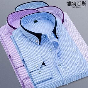 雅宾百斯夏季男式青年商务休闲衬衣