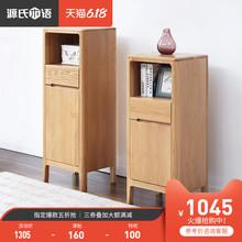 源氏木语实木电视柜边柜北欧橡木酒柜现代简约环保立柜客厅展示柜