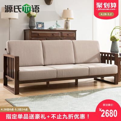 源氏木語家具質量怎么樣,源氏木語的家具如何擺放好