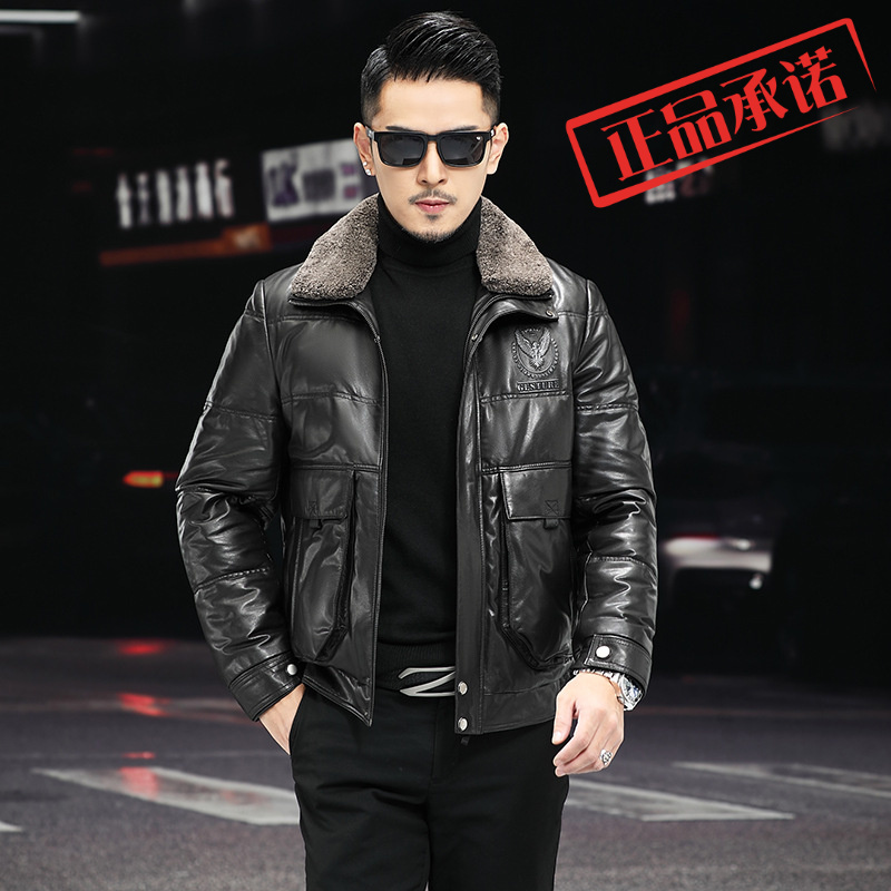 Xinhaining mens leather down jacket leather coat sheep skin wool Lapel short leather jacket warm in winter