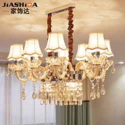 家饰达欧式水晶吊灯创意大气蜡烛餐厅灯具简约客厅卧室书房灯071