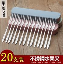 304不锈钢水果叉套装创意可爱水果签小号餐叉甜品叉 糖果叉月饼叉