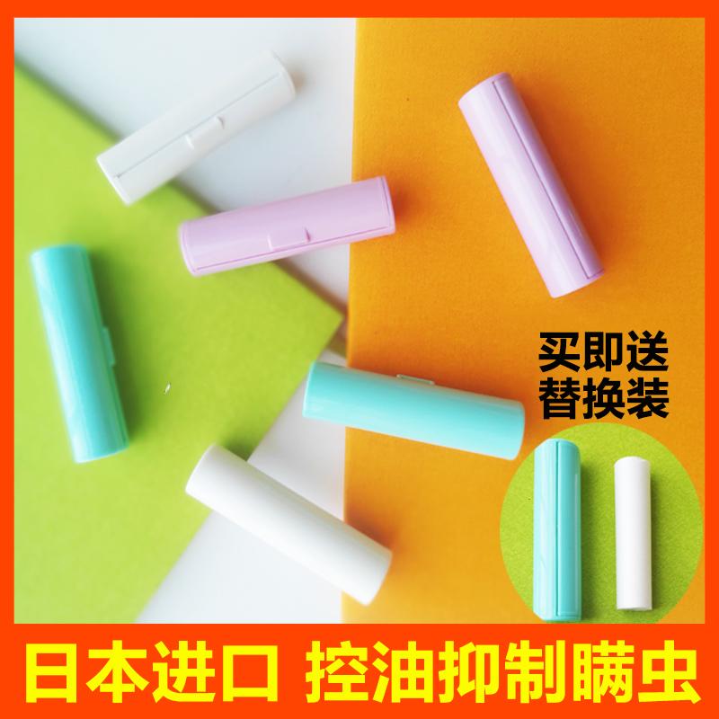 日本进口吸油纸面部男女清洁收缩毛孔清爽天然控油夏卷筒吸油面纸