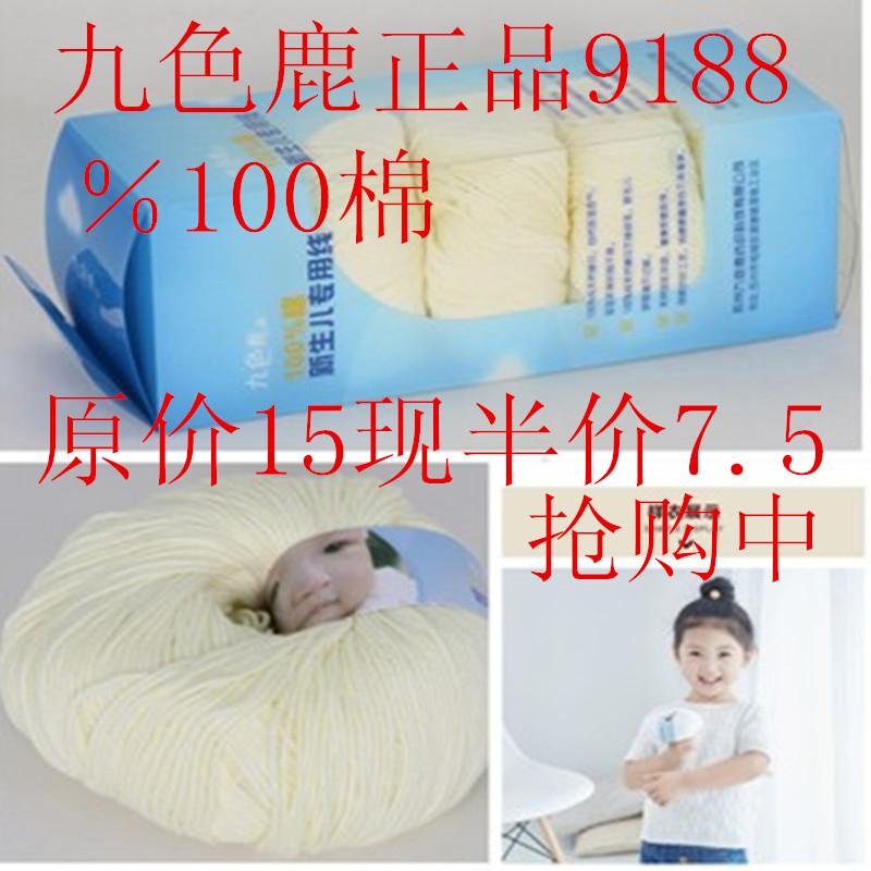 Пряжа для машинного вязания Артикул 549617771835