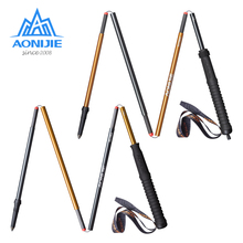 AONIJIE Carbon Fiber Mountaineering Cane Four Folding Carbon Ultra-Light Outdoor Cross-country Cane Walking Cane Pair
