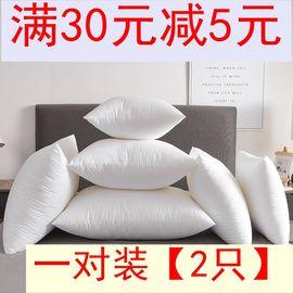 一对装】抱枕芯靠垫芯45 50 55 60 65 70方垫芯靠枕芯靠背芯定制