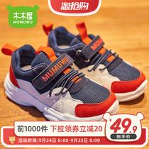 男童运动鞋2019春秋新款韩版透气休闲网面跑步儿童男网鞋运动鞋子