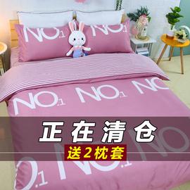 被套单件纯棉150x200x230床单人1.5m1.8x2.0被罩两件套2.2x2.4米
