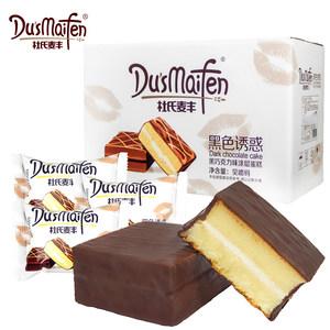 杜氏麥豐白巧克力涂層奶油夾心蛋糕點心早餐即食三明治面包零食