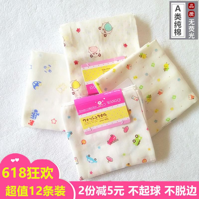 新生婴儿宝宝纯棉双层纱布口水巾手帕四六层加厚洗脸喂奶方巾毛巾