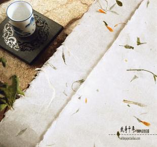 纸 纸礼物包装 花瓣宣纸书皮纸礼品中国风古法造纸特种复古手工包装