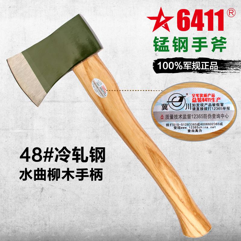 正品6411斧子 工兵斧战斧 消防斧头战斧 把斧木工斧 户外斧野营斧