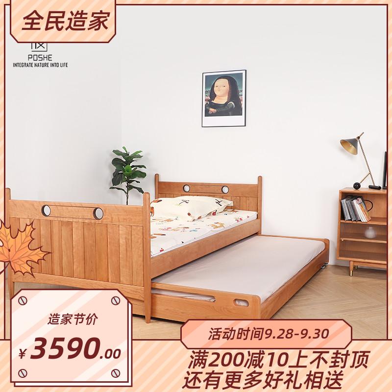 北欧日式实木樱桃木儿童床双层床多功能子母床黑胡桃木高低床无漆