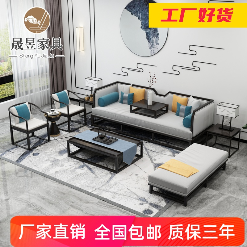 New Chinese style solid wood sofa combination living room light luxury simple modern mahogany furniture hotel hall customization