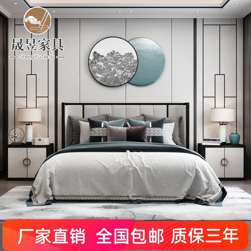 New Chinese bed modern light luxury simple solid wood 1.8m double wedding bed bedroom villa hotel model room furniture