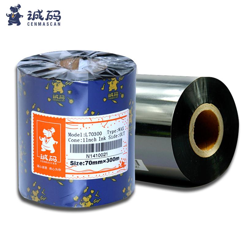 蠟基碳帶110mm*300m 50 60 70 80 90 100tsc標簽條碼打印機碳帶