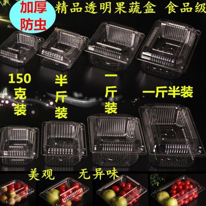 商用韩式美式便携包装盒小吃外卖盒小碗翻盖生鲜塑料食品打包盒