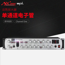 SPL Channel One 2950 Microphone amplifier single-channel tube with effect device German original