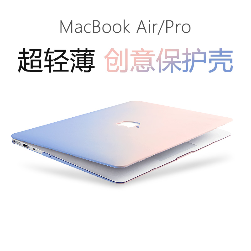 �O果��X保�o��macbook air保�o��mac air13�P�本pro保�o套13.3寸book外��12�p薄15.4全套11.6全包��性配件