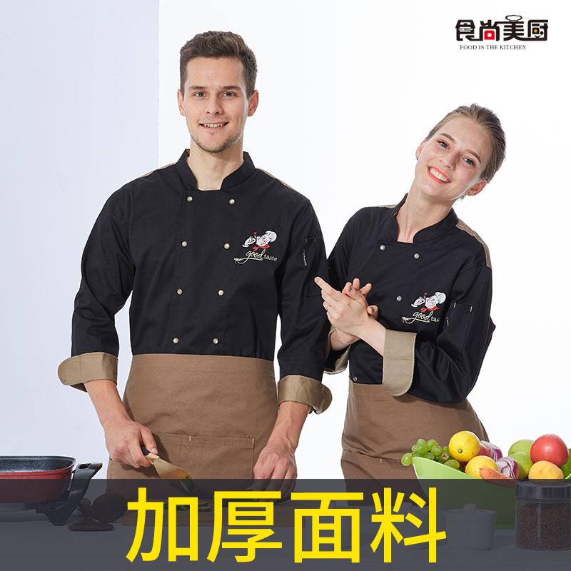 厨师服长袖男透气加厚秋冬款工装酒店餐厅服务员纯棉衣服工作服女