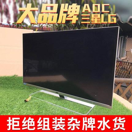 电脑显示器32寸AOC曲面2k屏幕24三星/27LG寸电竞非144HZ二手监控