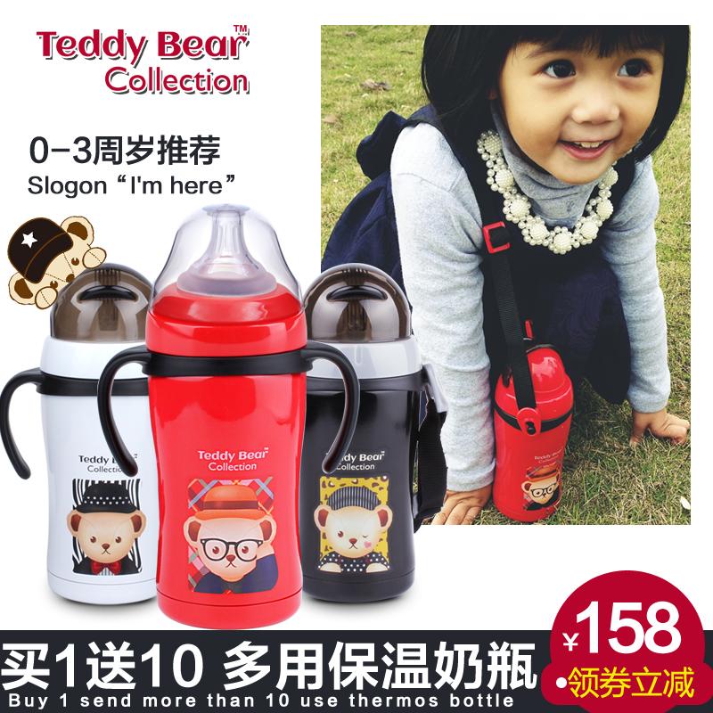 Тедди сохранение тепла бутылочка для кормления подлинный ребенок двойной нержавеющей стали ребенок широкий рот бутылка термос кружка ребенок молоко горшок стойкость к осыпанию