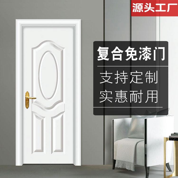 Двери Артикул 587797645899