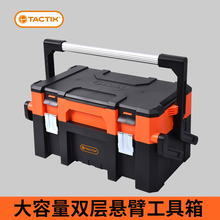 TACTIX Hardware Toolbox, Large Industrial Suitcase, Folding Car-borne Household Tools Receiving Box