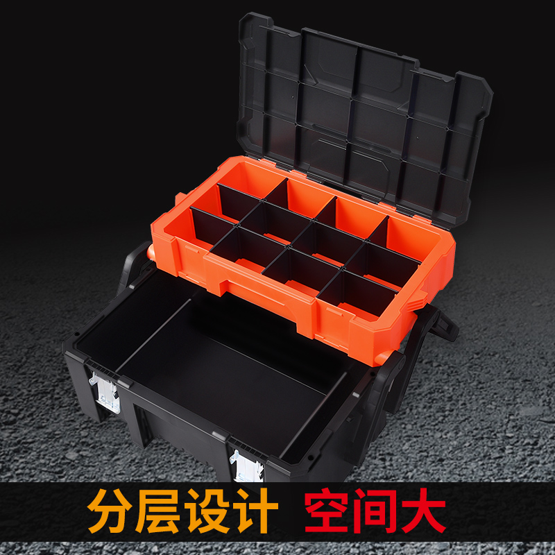 Tuowei finishing box hardware toolbox large industrial suitcase folding car electrical storage box