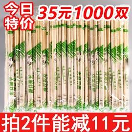 一次性筷子独立包装卫生方便竹筷 外卖打包快餐商用家用餐具包邮
