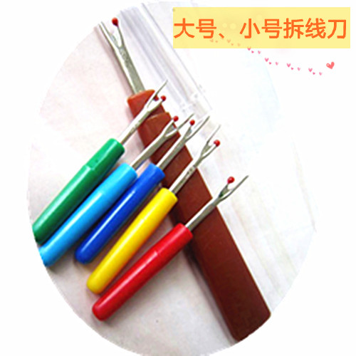 Stitcher, stitcher, stitcher, needle, cross stitch sewing, DIY tool, cloth craft, button hole articles