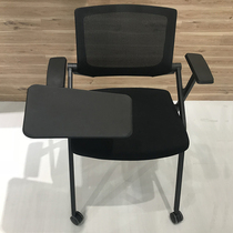 Training chair and chair with WordPad one with round backrest Chair student staff class meeting training tables and chairs