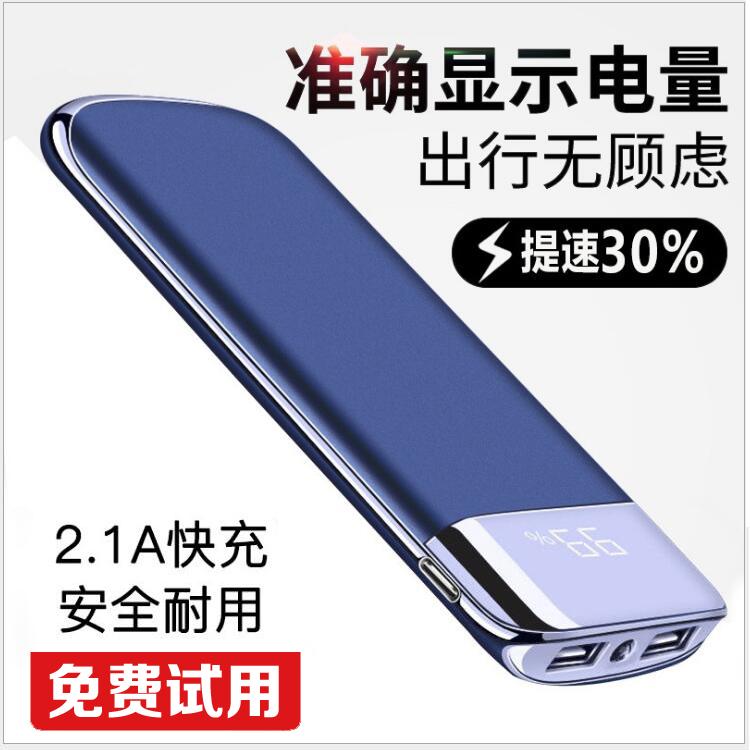 手机移动电源LCD电库10000毫安平双USB2A输出充电宝特价