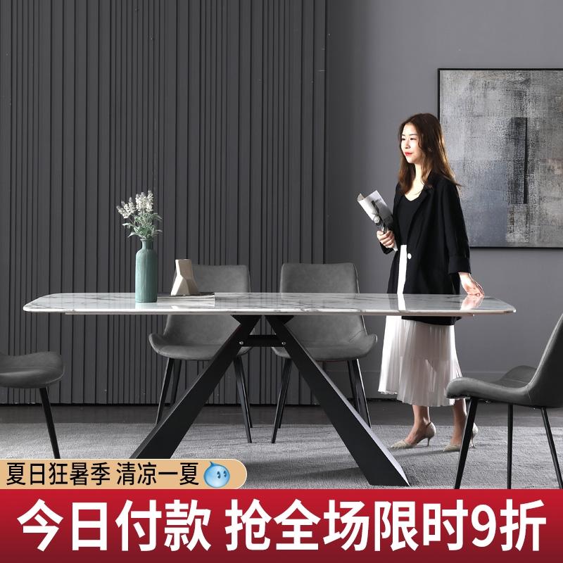 现代简约大理石餐桌工业风家用饭桌子方形大小户型北欧餐桌椅组合