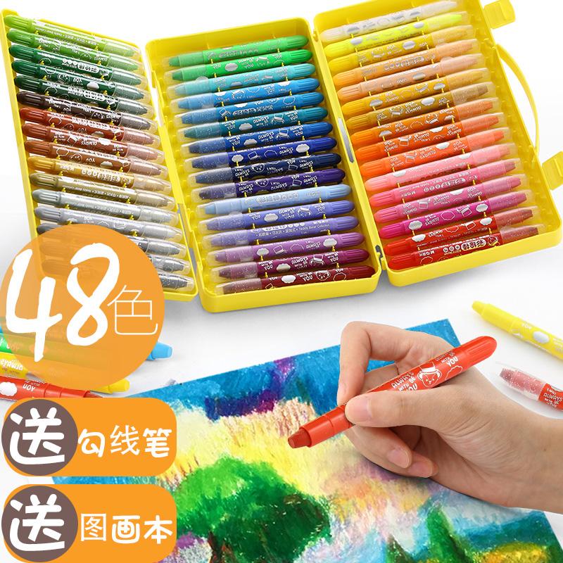 Утро водорастворимый вращение живопись палка 24 цвет 36 черный цвет детский цвет цветной карандаш безопасность неядовитый моющиеся живопись палка