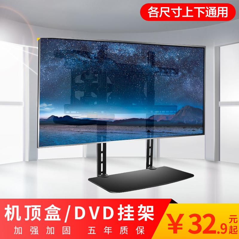 岩固 机顶盒挂架 免打孔 数字电视机顶盒架伴侣通用DVD支架 壁挂