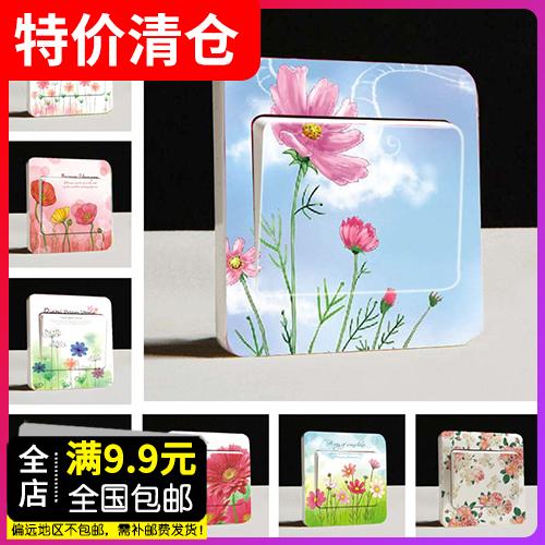 可爱韩国创意墙壁装饰插座开关贴纸