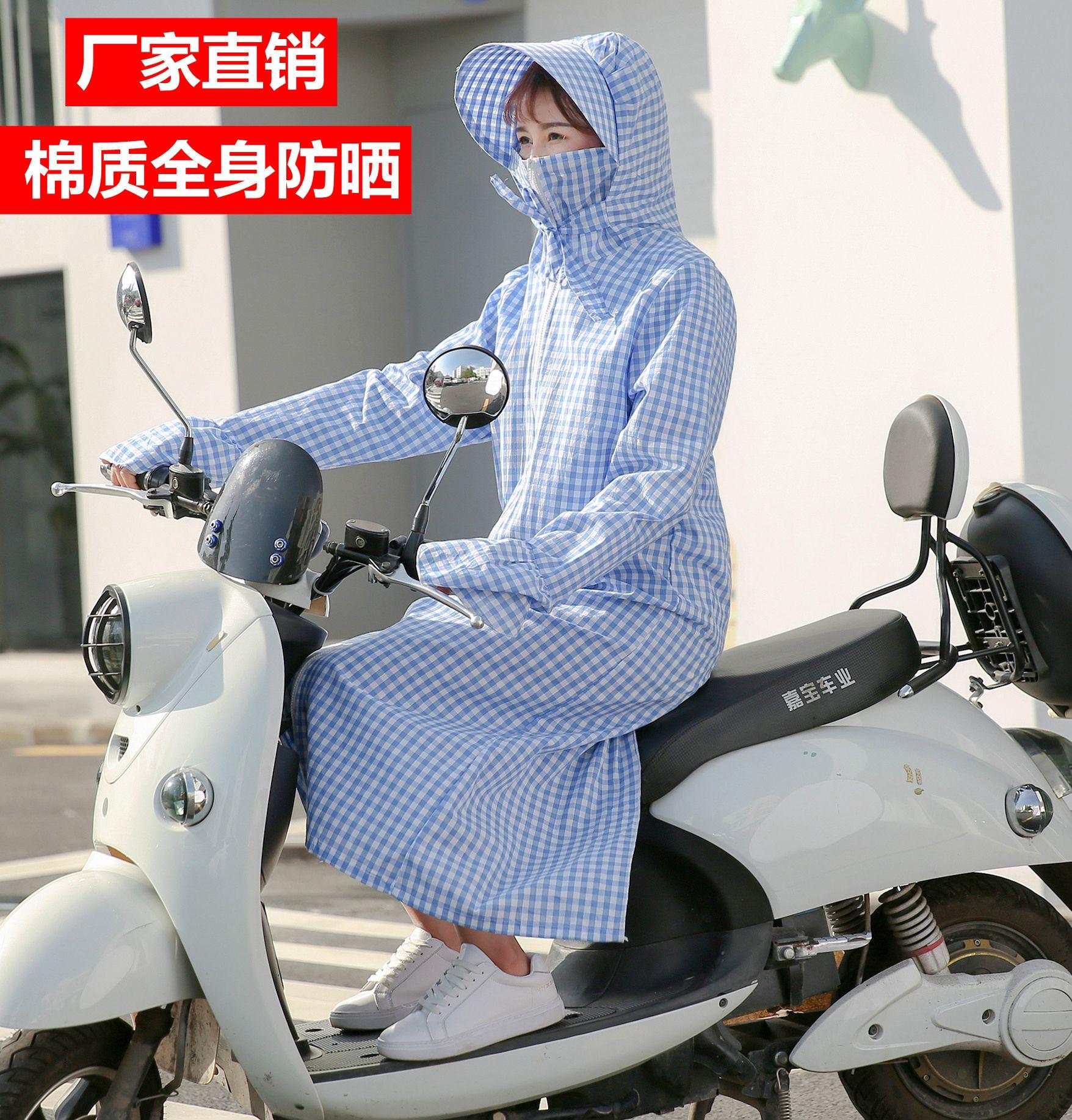 长款大帽檐纯棉防晒衣防紫外线连帽遮阳骑车全身防晒电动车披肩
