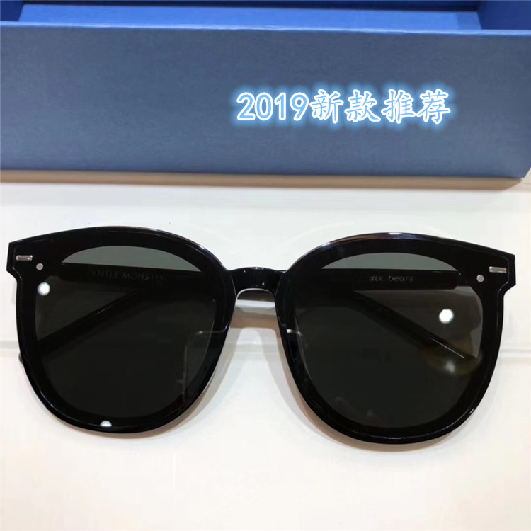 Recommend lovers large square black V sunglasses, fashionable and versatile, slim and face covering Sunglasses six bears