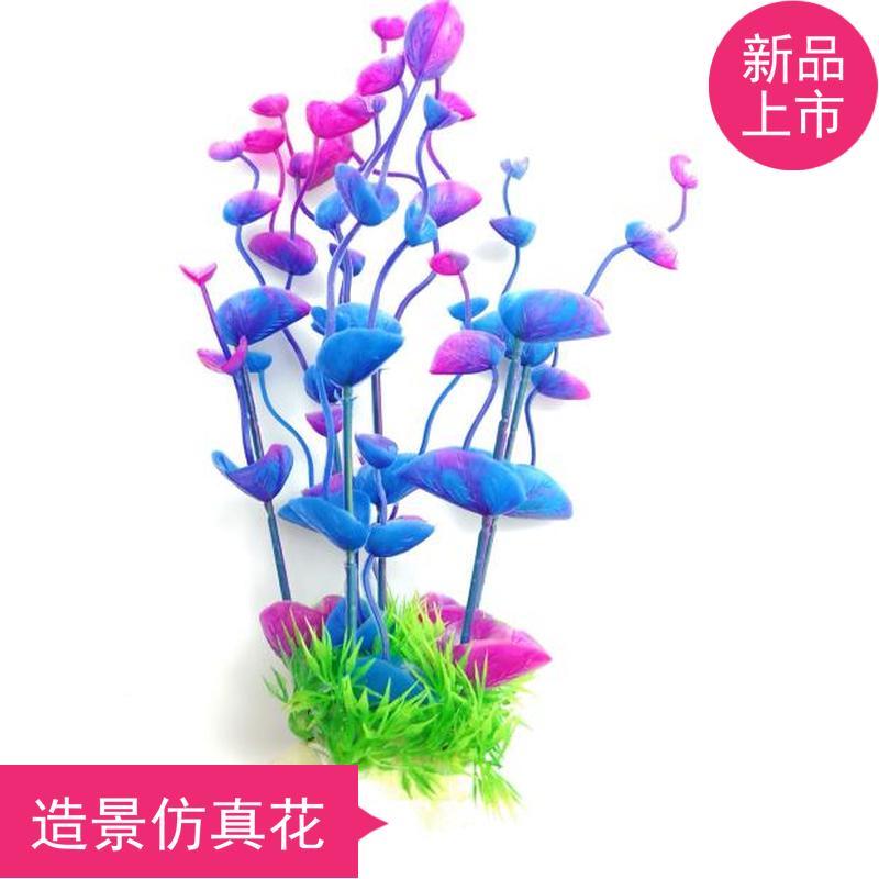 Наполнение для аквариума Артикул 577638874025