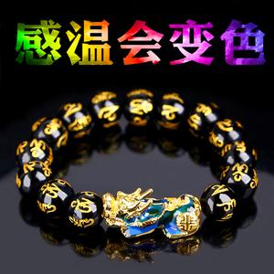 黑曜石感溫變色貔貅越南沙金手鏈招財轉運佛珠手串男女禮物首飾品