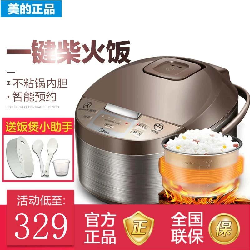 Midea/美的 MB-WFD4016电饭煲锅4L升智能家用全自动多功能3-5-6人